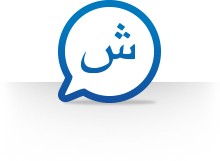 Arabic-Language-Support